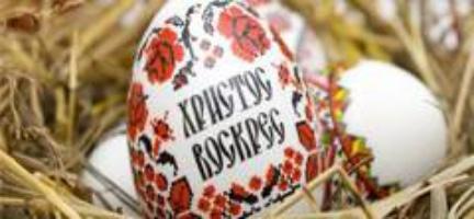 Wie man in Russland Ostern feiert